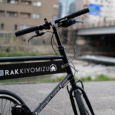 ☆1名様専用☆【全室個室のレンタサイクル付プラン】オリジナル自転車で京都旅!清水寺・祇園へ徒歩圏内