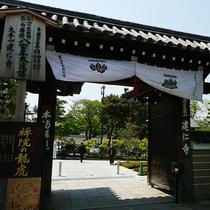 建仁寺【当店から徒歩約10分(800m)】