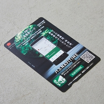 「京都市バス 1日乗車券」フロントで販売。