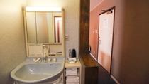 ◆グループルーム◆~独立洗面台~