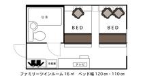 ファミリーツイン 16㎡ 110cmベッド1台・120cmベッド×1台