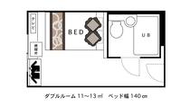 ダブルルーム 11㎡ 140cmベッド