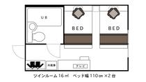 ツインルーム 16㎡ 110cmベッド×2台