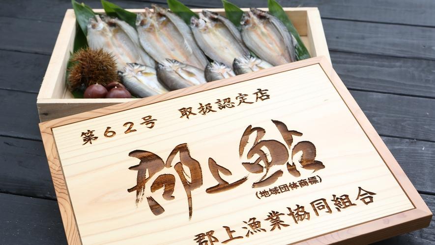 *眼前の長良川の鮎やな漁場で獲れた天然の郡上鮎