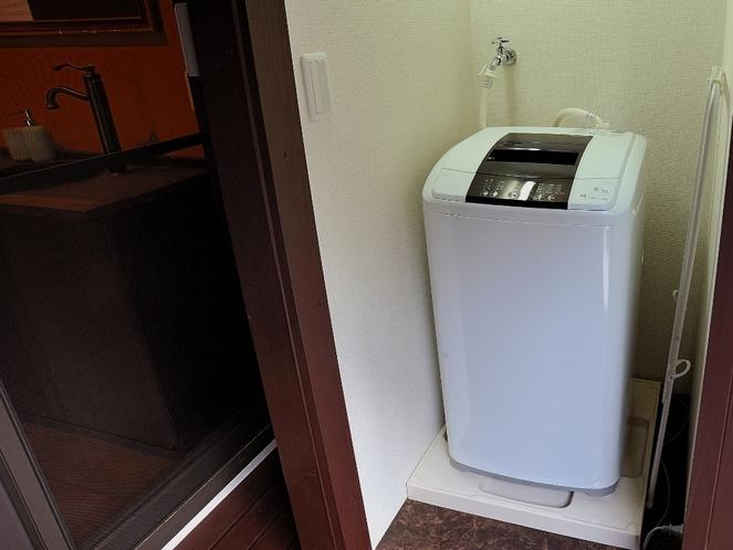 外庭横に設置された洗濯機