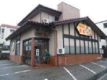 飲食店 居酒屋『奈味』☆日本海の海の幸が美味しいですよ☆お座敷もカウンターもあり。徒歩約15分