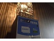 VODの券売機は2Fに設置しております!