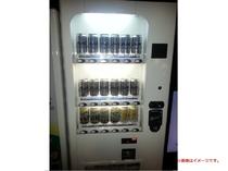 館内にアルコール自販機も設置しております♪