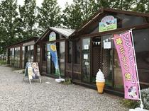 ホリ牧場 夢ミルク館☆ソフトクリームが美味しいですよ☆