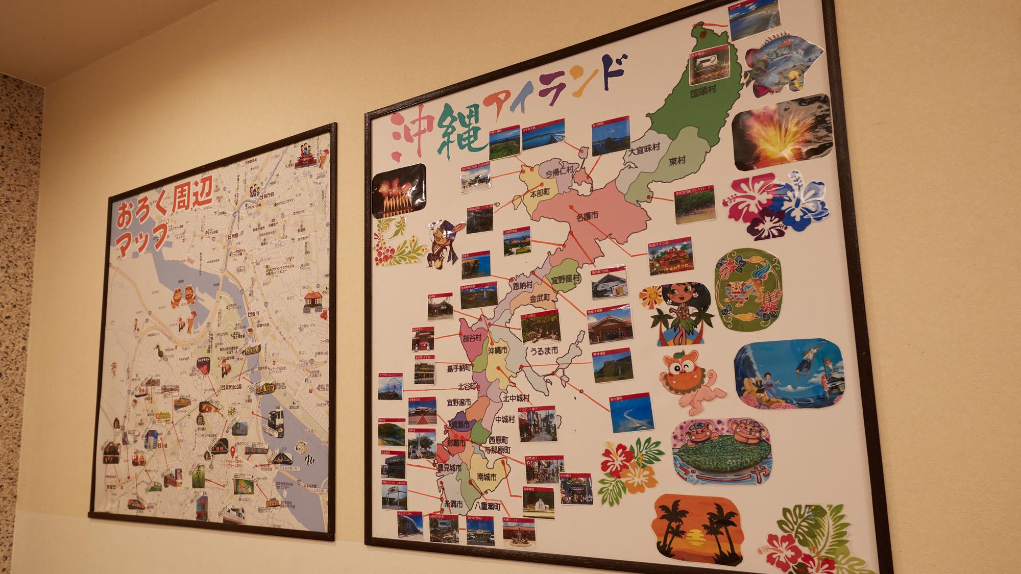 【館内施設】周辺MAP