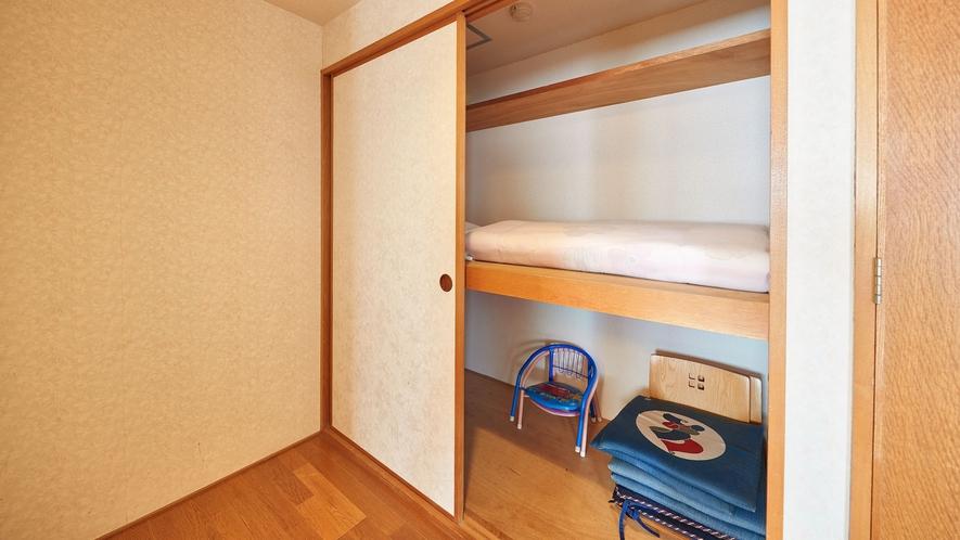 【ファミリールーム】和室