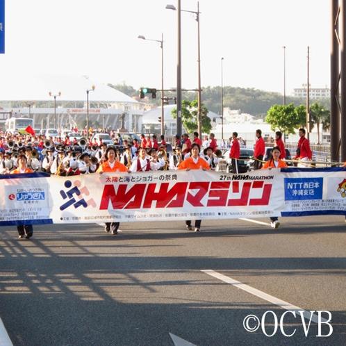 毎年多くのランナーが参加するNAHAマラソンの会場も徒歩圏内!