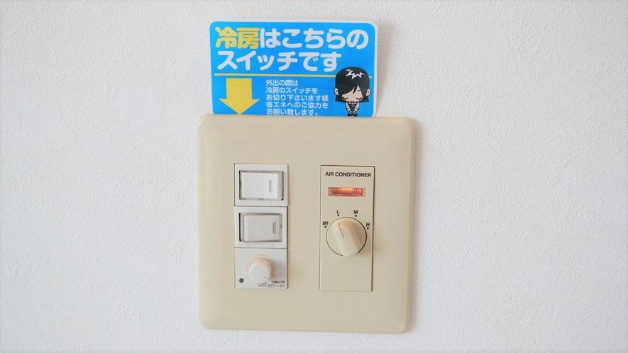 【客室】室内設備