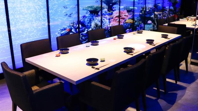 【夕食付き】魚月弁当コース ご宿泊の思い出に 頑張った自分へご褒美 記念日 プチ贅沢 【朝食なし】
