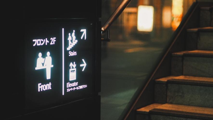 サインボード(階段&エレベーター)