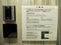 エントランス横インターフォン