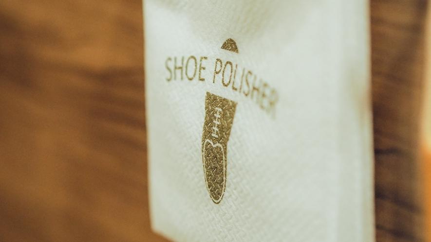 シューポリッシャー(靴磨き)