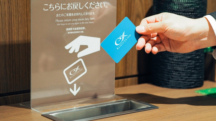 カードキー回収BOX(チェックアウトBOX)