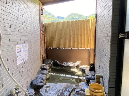 【連泊プラン】30%OFF 1日7室限定!全室客室風呂付き!お部屋朝食付き!