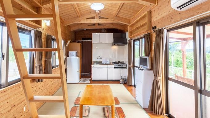 【ロングステイ】5連泊以上でゆったりバケーションお得に1棟貸切り 暮らす旅■素泊まり