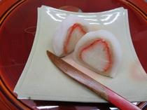 3月の和菓子「苺大福」