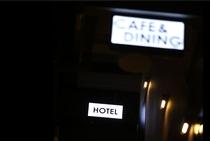Tabiyaエントランスです。3階がホテルです。