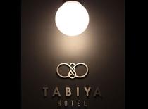 Tabiyaエントランスです。
