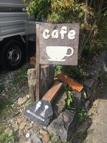 宿・カフェの入り口です。