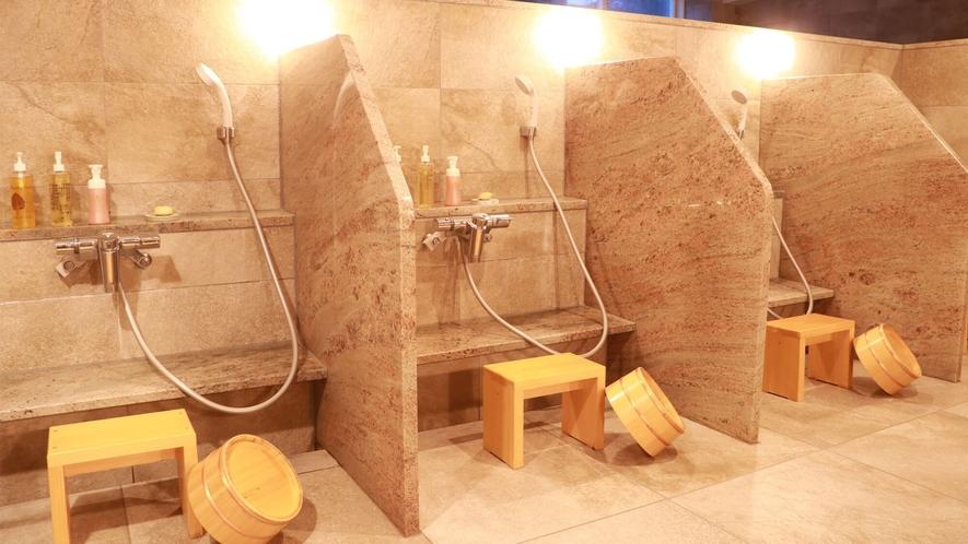 ゆったりとした洗い場