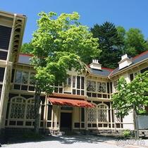 旧三笠ホテル/軽井沢町