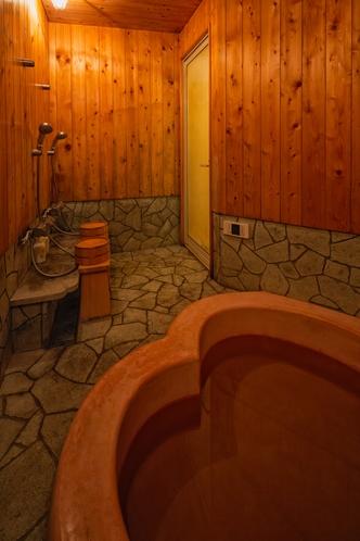 貸切風呂浴槽
