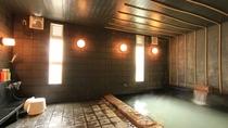 ラジウム温泉に入ると体の免疫力や自然治癒力が高まります。