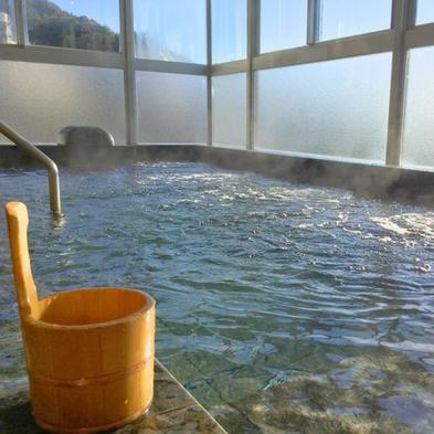 ★素泊まり★熊野市駅より車で約5分!自慢の天然温泉でのんびりステイ♪