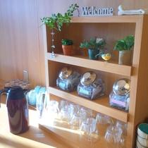 *【朝食】紅茶バーでお好みの味をどうぞ♪