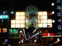 大阪天満宮入口人形