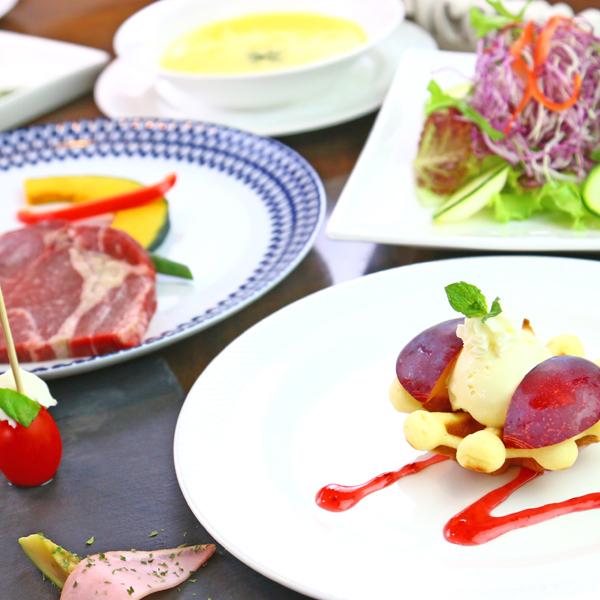 ディナー◆オーナー手作り創作洋食