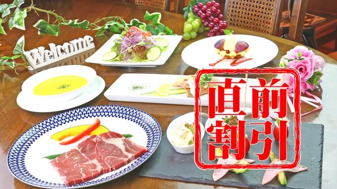 【 直前割 】6/30までがお得!最大6,000円OFF★ -2食付-