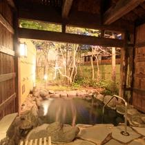 大浴場 露天風呂(入浴時間:15:00〜23:00)