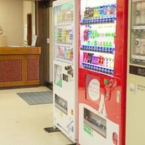 1階ロビー自動販売機コーナー