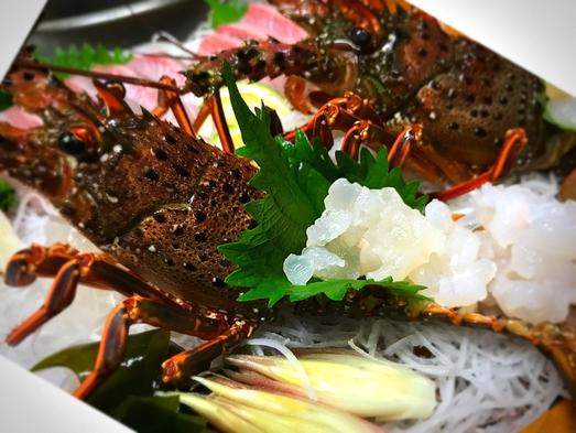 【伊勢海老】御前崎を食べつくす秋の特別プラン【金目鯛】