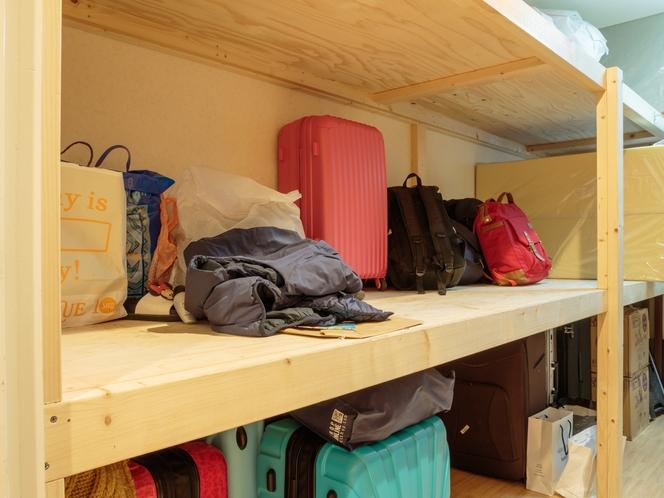荷物室(チェックイン前、チェックアウト後もお預かりいたします♪)