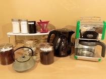 コーヒー、紅茶、お茶、調味料 全て無料です♪