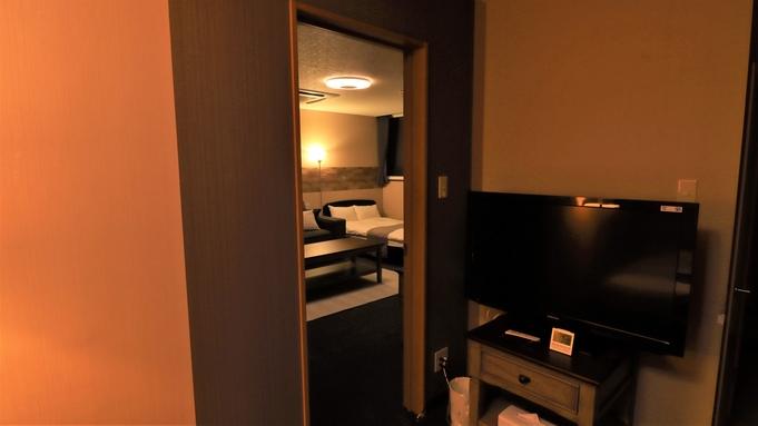【ファミリー】2室ご利用のコネクティングルームでゆったりおくつろぎ♪お菓子&ドリンク&お酒無料♪