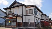 【外観】創業70年、元料亭の浪花旅館