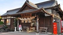 【周辺】JR出雲横田駅