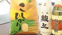 【仁多米】西日本で唯一「特A」を獲得したお米をご提供しております。