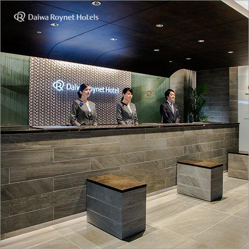 ようこそダイワロイネットホテル名古屋太閤通口へ。