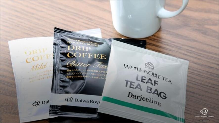 オリジナルドリップコーヒー