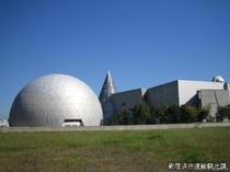 科学総合博物館