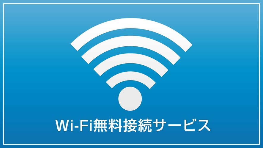 WIFI②